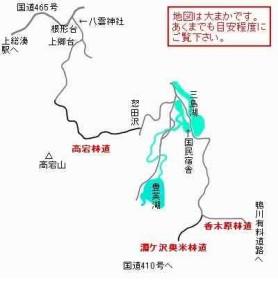 takago-map